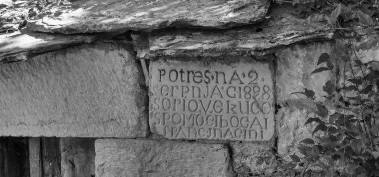 Već 122 godine Košućani se 2. srpnja zavjetuju Gospi Petrovskoj